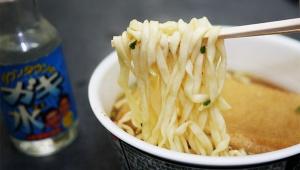 【必見】日清カップうどん「どん兵衛」のスープが最強すぎる件 / おでんにもチャーハンにもしゃぶしゃぶにも合う!