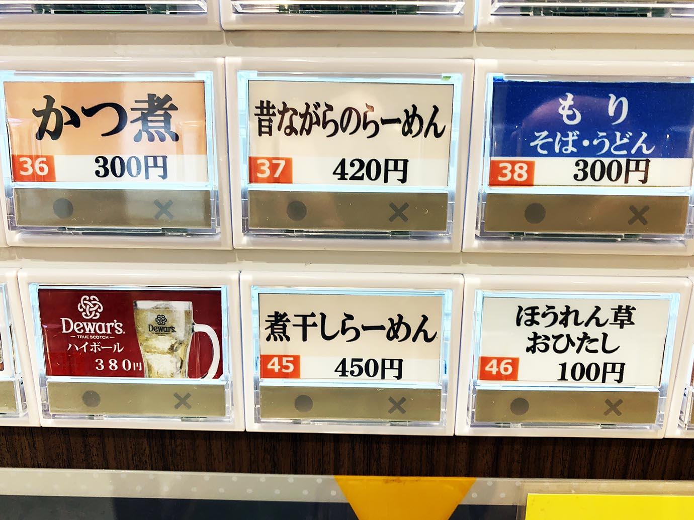 fujisoba-ramen4