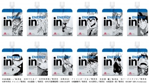 【朗報】週刊少年ジャンプとコラボした「inゼリー」のキャンペーンが激アツなんだってばよ!