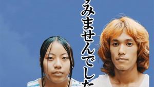 【大人気】夫婦バンド「LOOP H☆R」ギタリストが強制わいせつ逮捕でLINEスタンプがバカ売れ