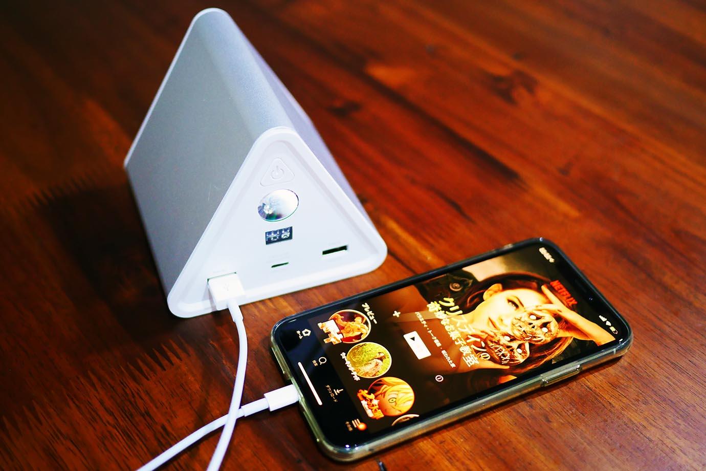 mobile-battery2