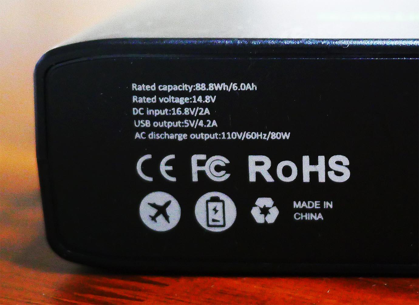 mobile-battery3
