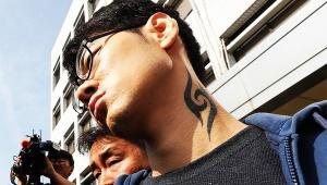 【炎上】韓国ネットカフェ殺人事件で日本が悪者に「犯人が漫画NARUTOの暗殺集団と同じタトゥーしてるぞ」「日本漫画の影響だ」