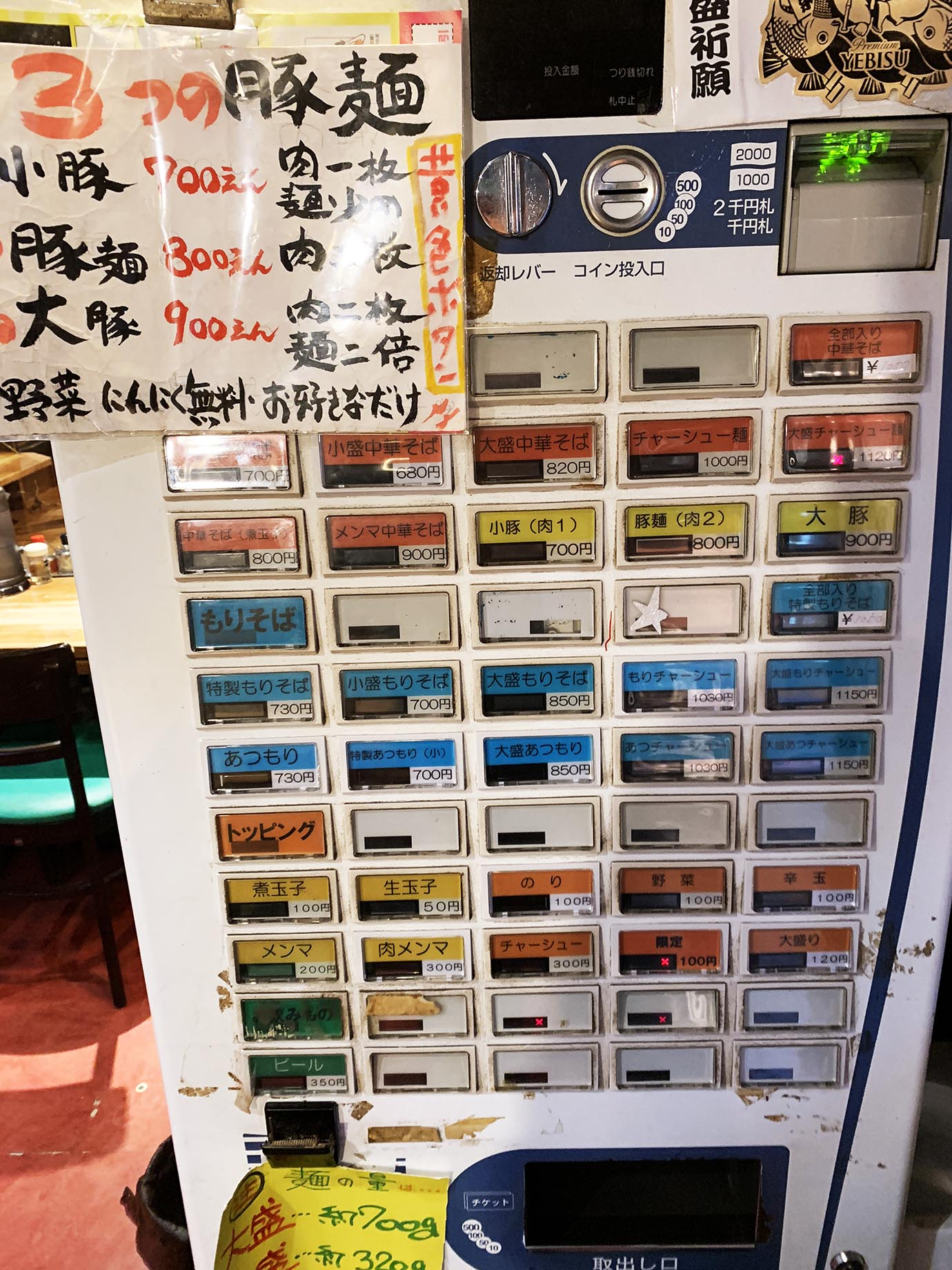 ramen-jiro-taishoken7