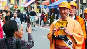 【話題】林家たい平 VS 詐欺師の電話バトルキターー! 巣鴨で詐欺から高齢者を守る「防サギ」イベント開催