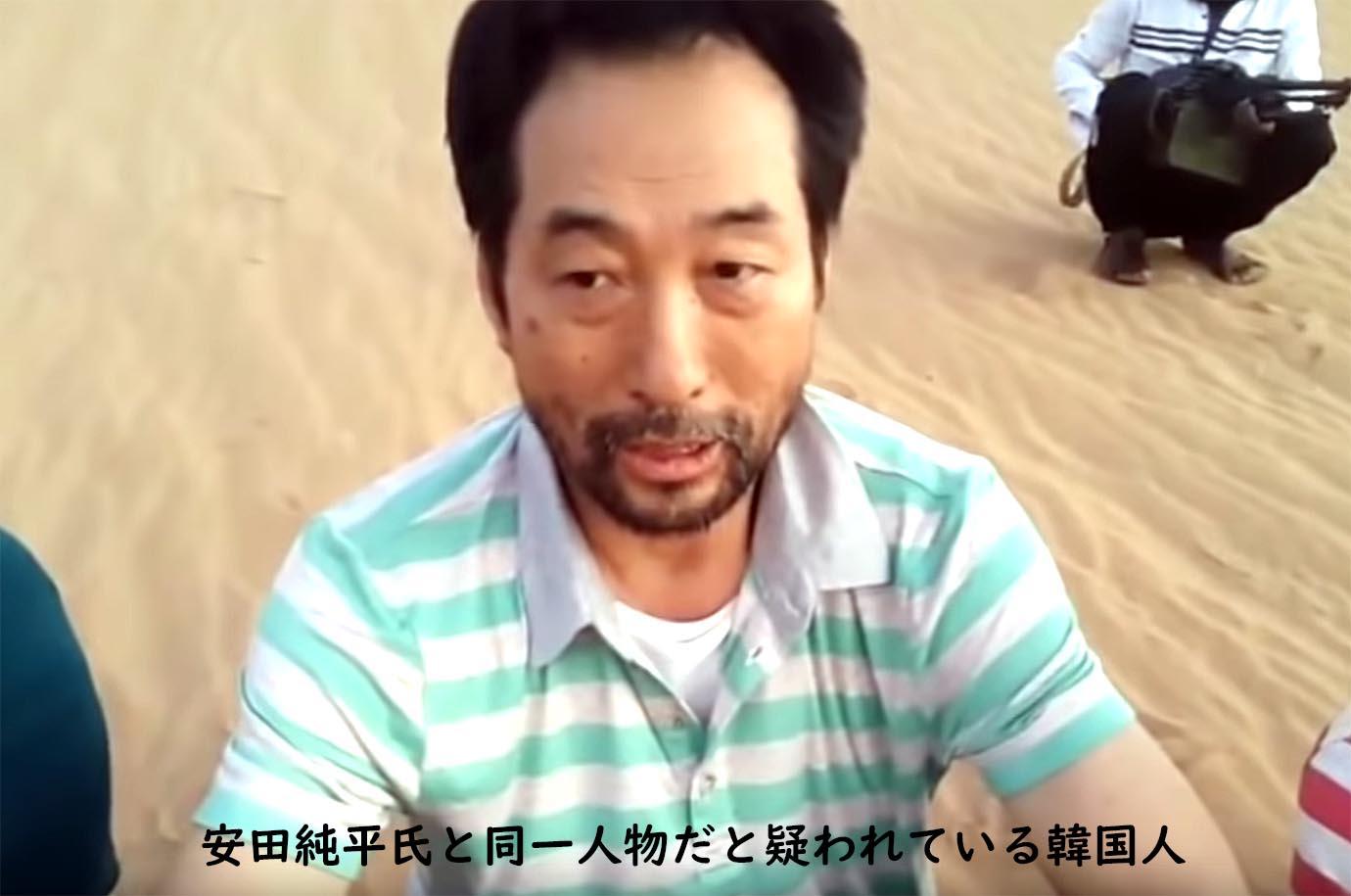 疑惑】シリア拘束の安田純平が「...