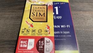 【検証】IIJmioの外国人向けプリペイドSIMカードは日本人も使用できるのか検証