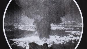 【炎上】韓国人アイドルBTSの原爆ブルゾンの真相判明「名称はBOMB COACH JACKET」「リーダーのリクエスト」「原爆Tシャツも意図的」