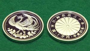 【話題】1万円硬貨を13万8000円で販売開始 / 天皇陛下在位30年記念式典のため「高すぎるが絶対欲しい」