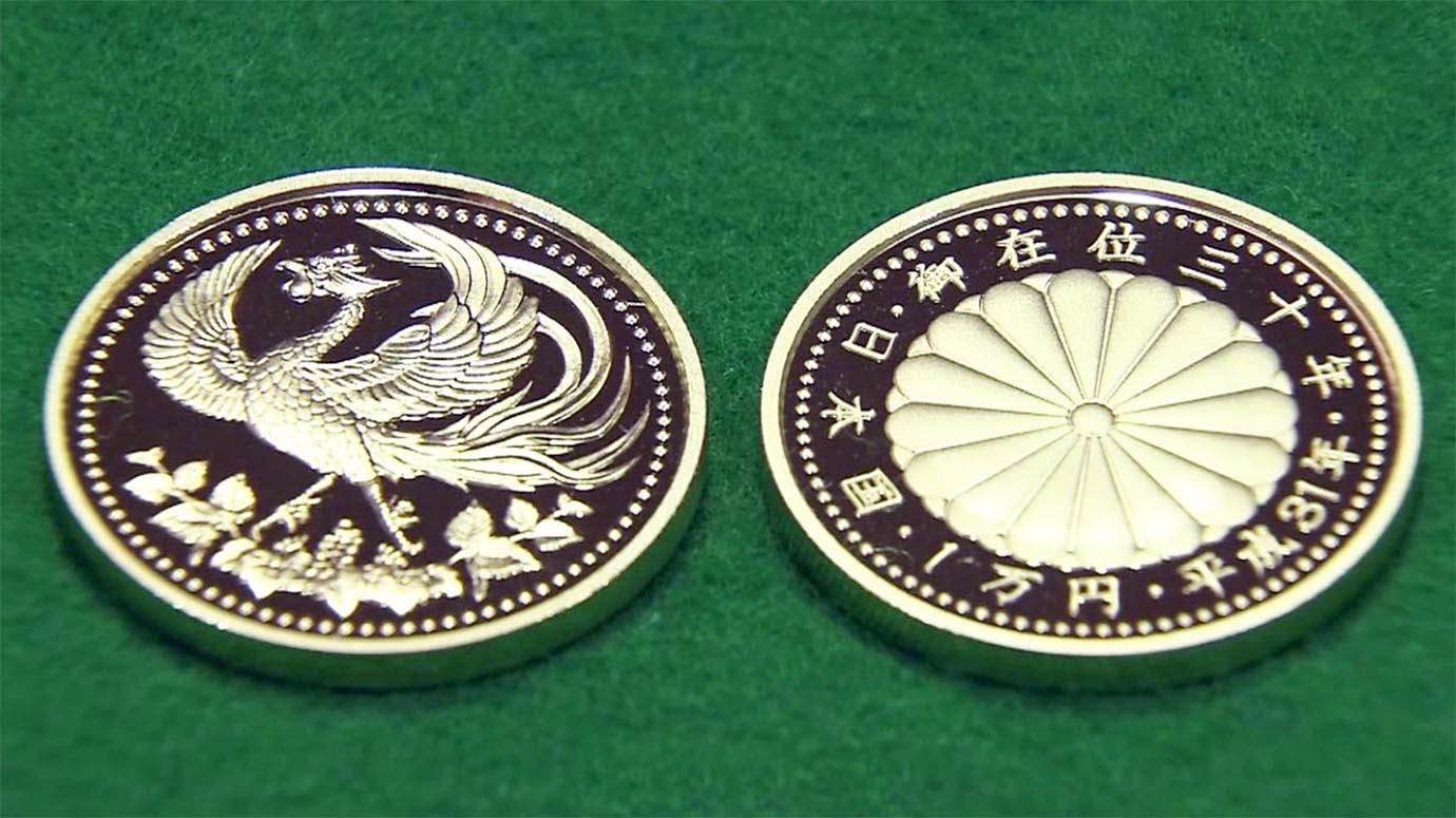 ichimanen-coin