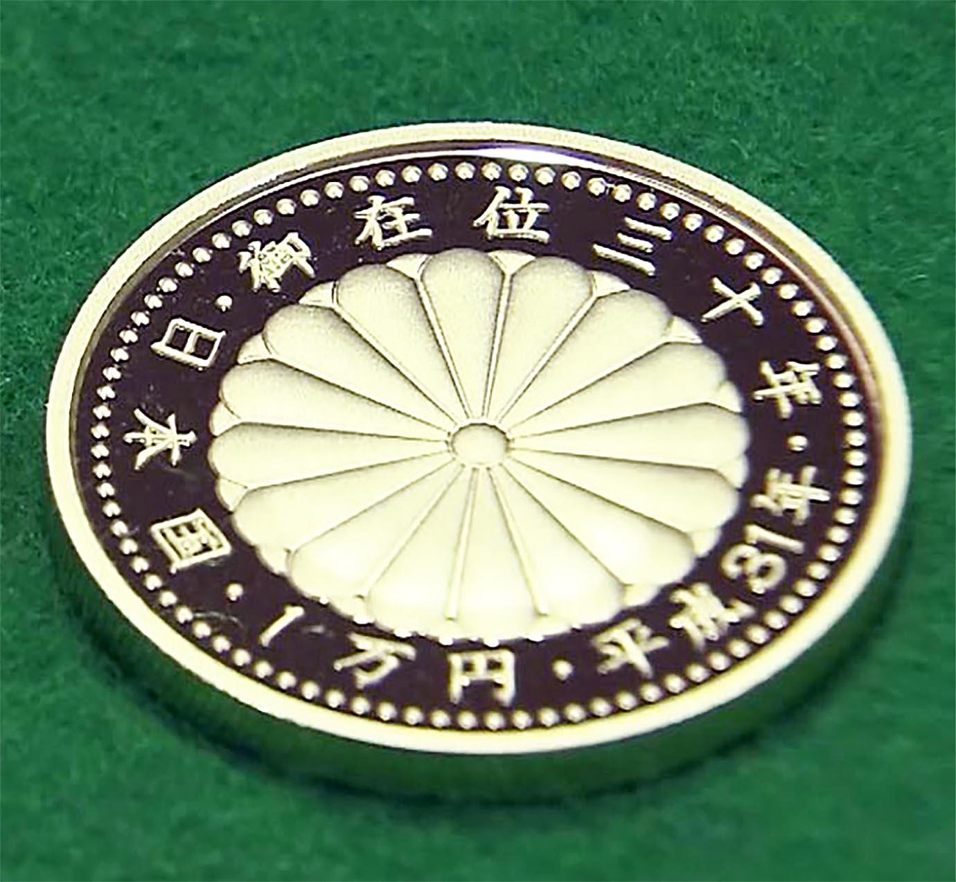 ichimanen-coin2
