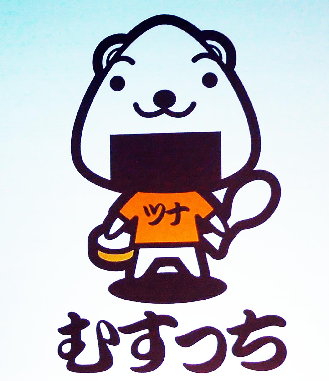 japan-harvest9