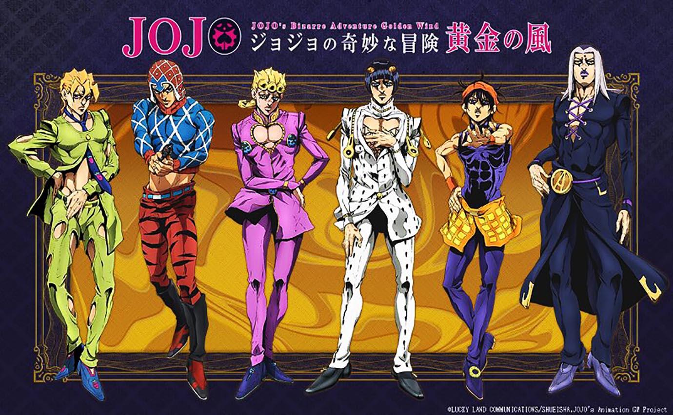 【話題】ジョジョアニメのギャングダンスが大絶賛 / Princeの「P Control」をインスパイアか | バズプラスニュース Buzz+
