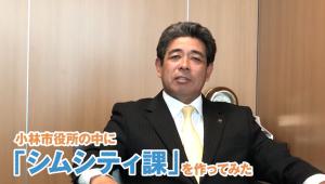 【話題】宮崎県小林市長がYouTuberデビュー / 西諸弁のクセがすごすぎて日本語なのに字幕必須な件
