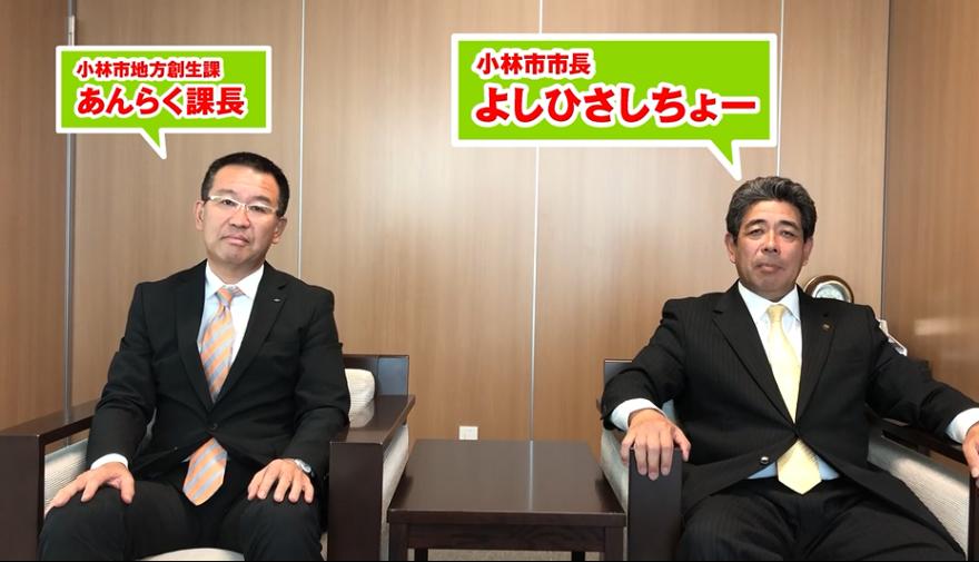 kobayashi2_e