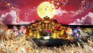 【話題】世界遺産・二条城がアート空間に / フォトジェニックな花のイマーシブイベント「FLOWERS BY NAKED」開催中