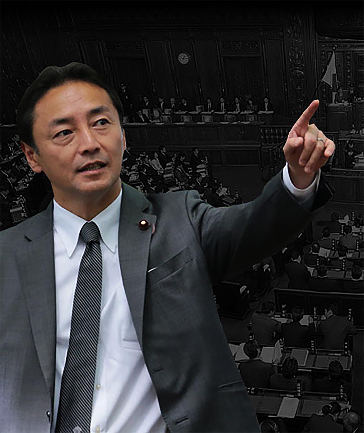 衝撃】後藤田正純議員の知られざ...