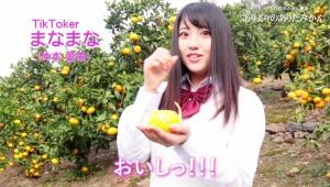 【衝撃】ネットで日本一みかんを売る会社がアーティストとコラボ / なんと顔付きのみかんを出荷して販売(笑)! ありよりのありだみかん