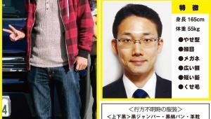 【公開大捜索】行方不明の兄を探しています / 仙台2018年11月2日に行方不明・山内拓文さん「話し始めにアーと言う特徴」