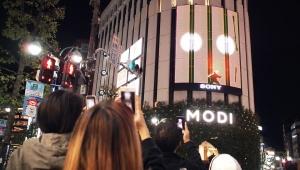 【衝撃】外国人6割が「今も日本に忍者がいる」と思ってる事が判明 / 渋谷MODI「忍者だまし絵ムービー」話題