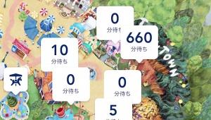 【緊急事態】東京ディズニーランド660分待ちに悲鳴 / ミッキーマウス誕生日に大行列「待ち時間11時間の耐久レース」