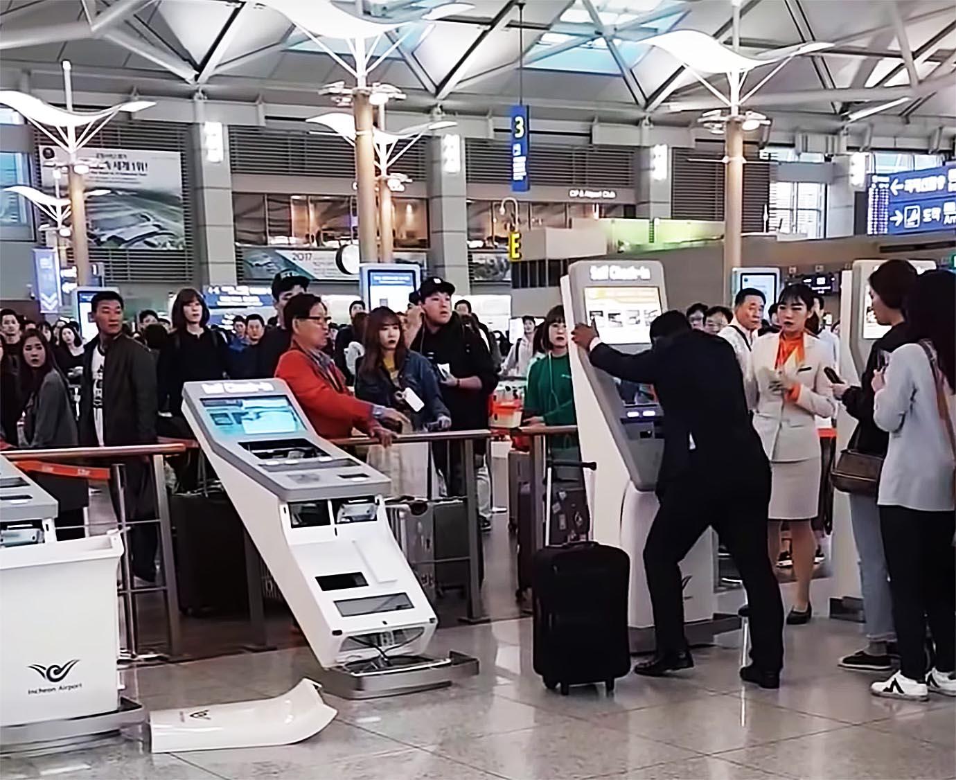 airport-hakaishin