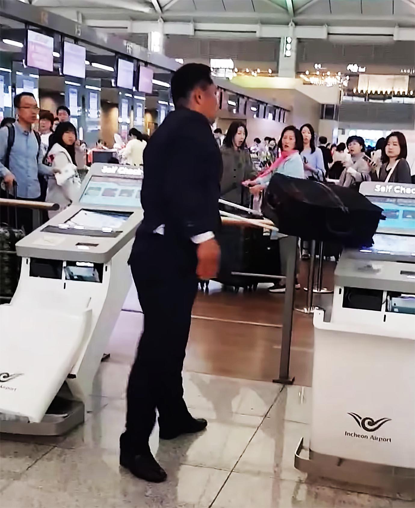 airport-hakaishin1