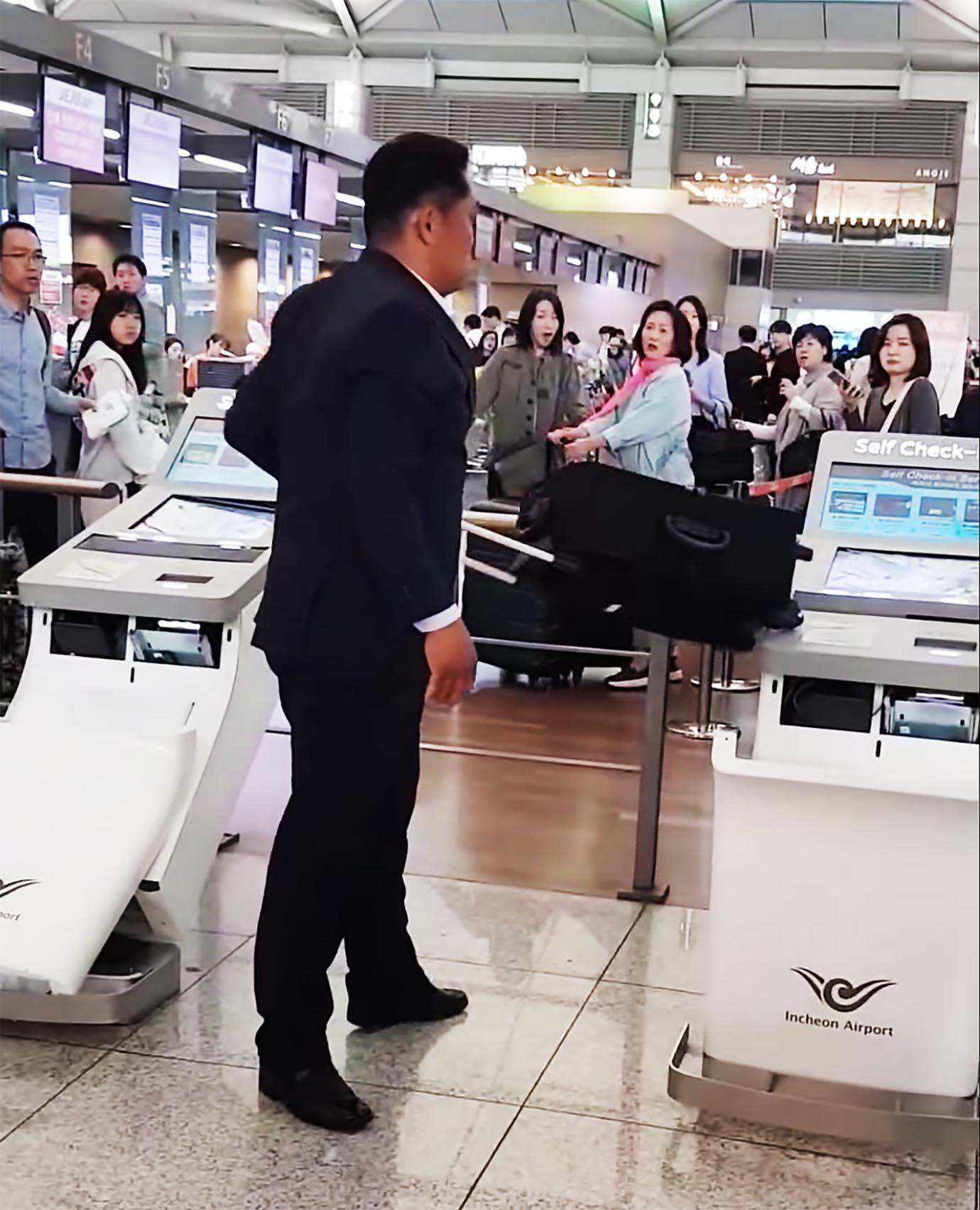 airport-hakaishin5