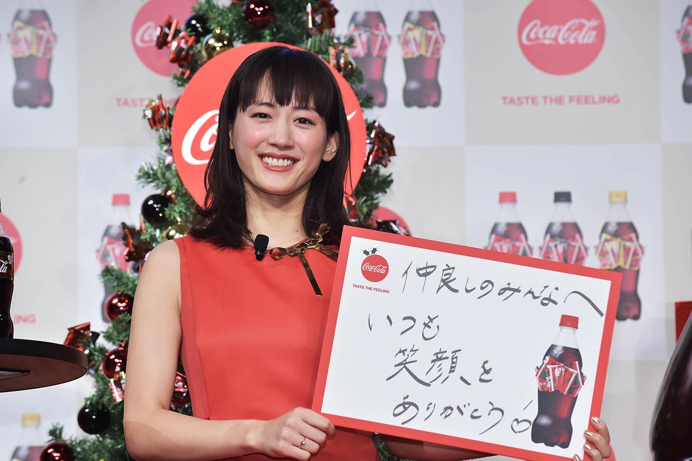 ayase-haruka-ribbon-bottle4