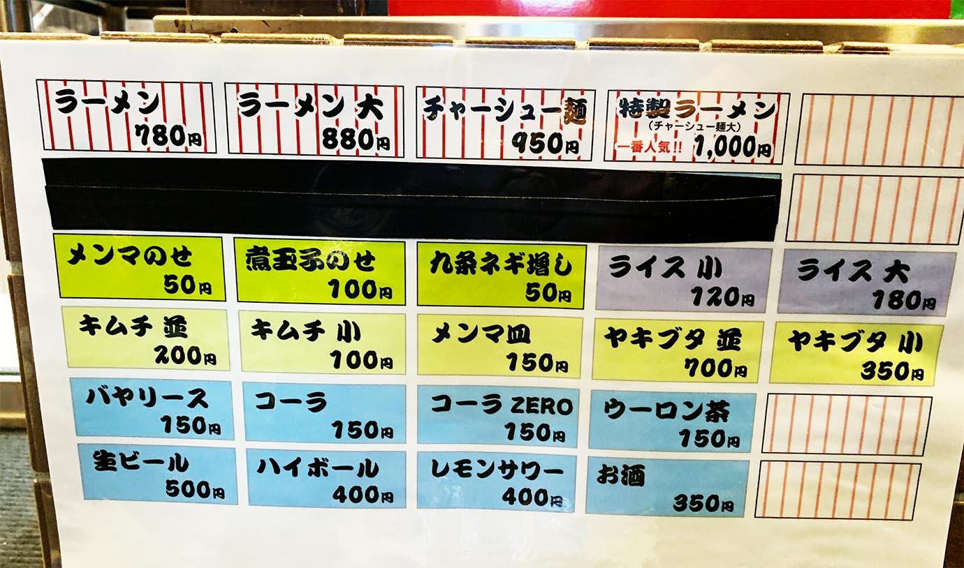 daiichi-asahi-tokyo4