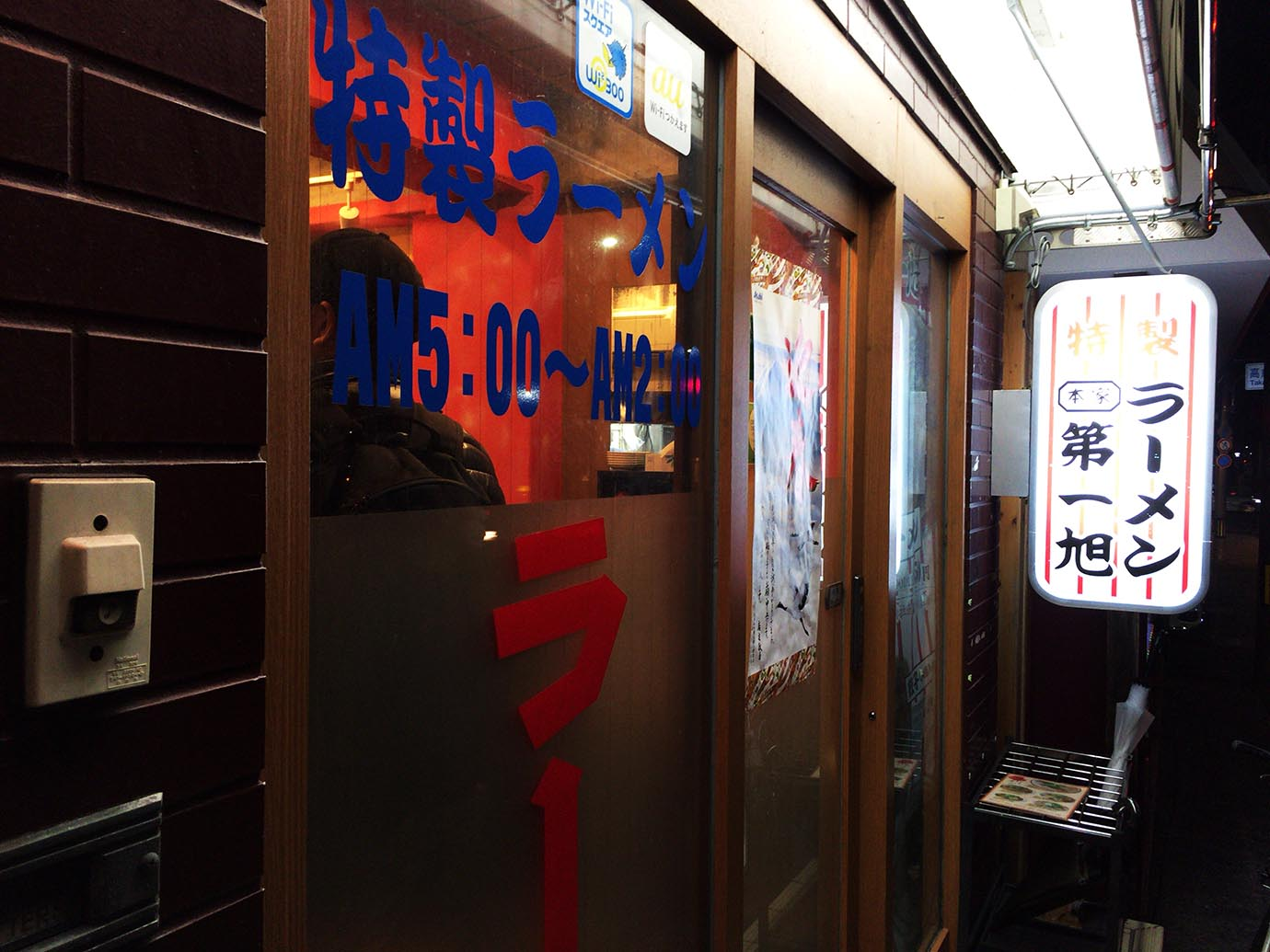 daiichi-asahi-tokyo6