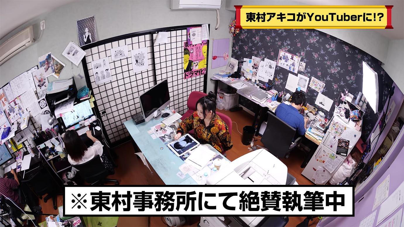 higashimura-akiko-youtuber1