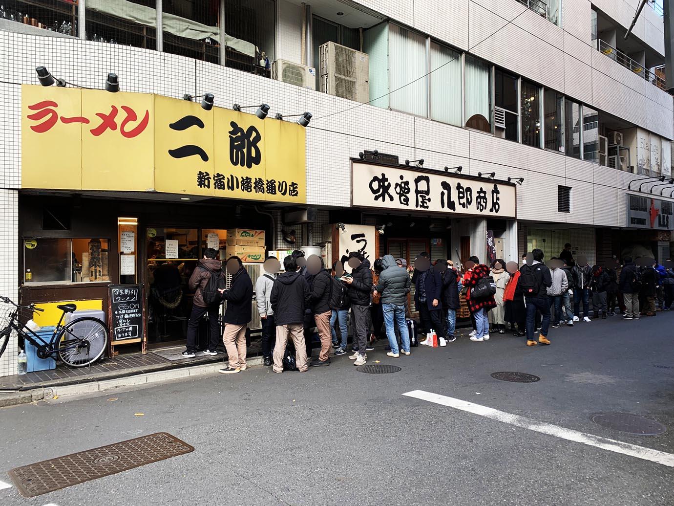 ramen-jiro-toshikoshi-soba1