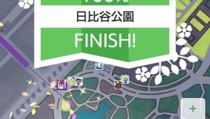 【テクテクテクテク攻略】実際に行かないと陣地にできない地域 / 千代田区の「日比谷公園」「霞が関」