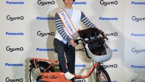 【衝撃】アンジャッシュ渡部が絶賛! パナソニックとコンビ共同開発の電動自転車『Gyuttoクルーム』がバカ売れ中!