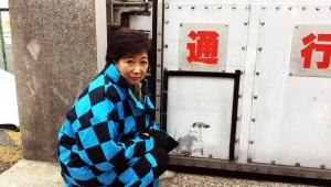 【炎上】バンクシーの絵を東京都が撤去 / 怒りの声「なぜ回収した」「ストリートアートの醍醐味が消えた」