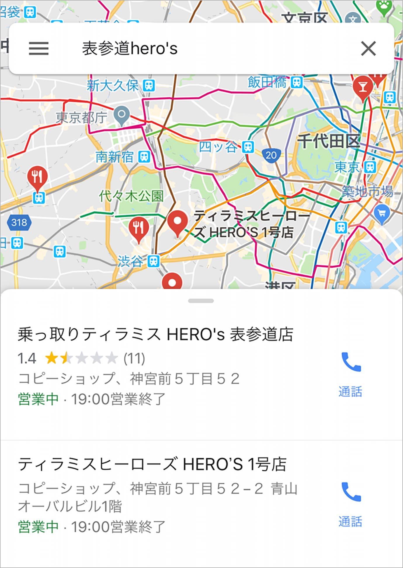 gram-heros-nottori2