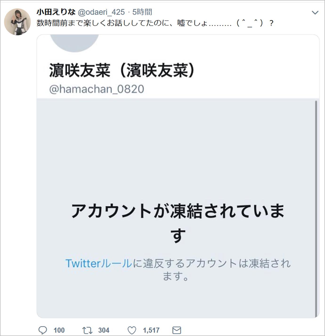hamachan_08201