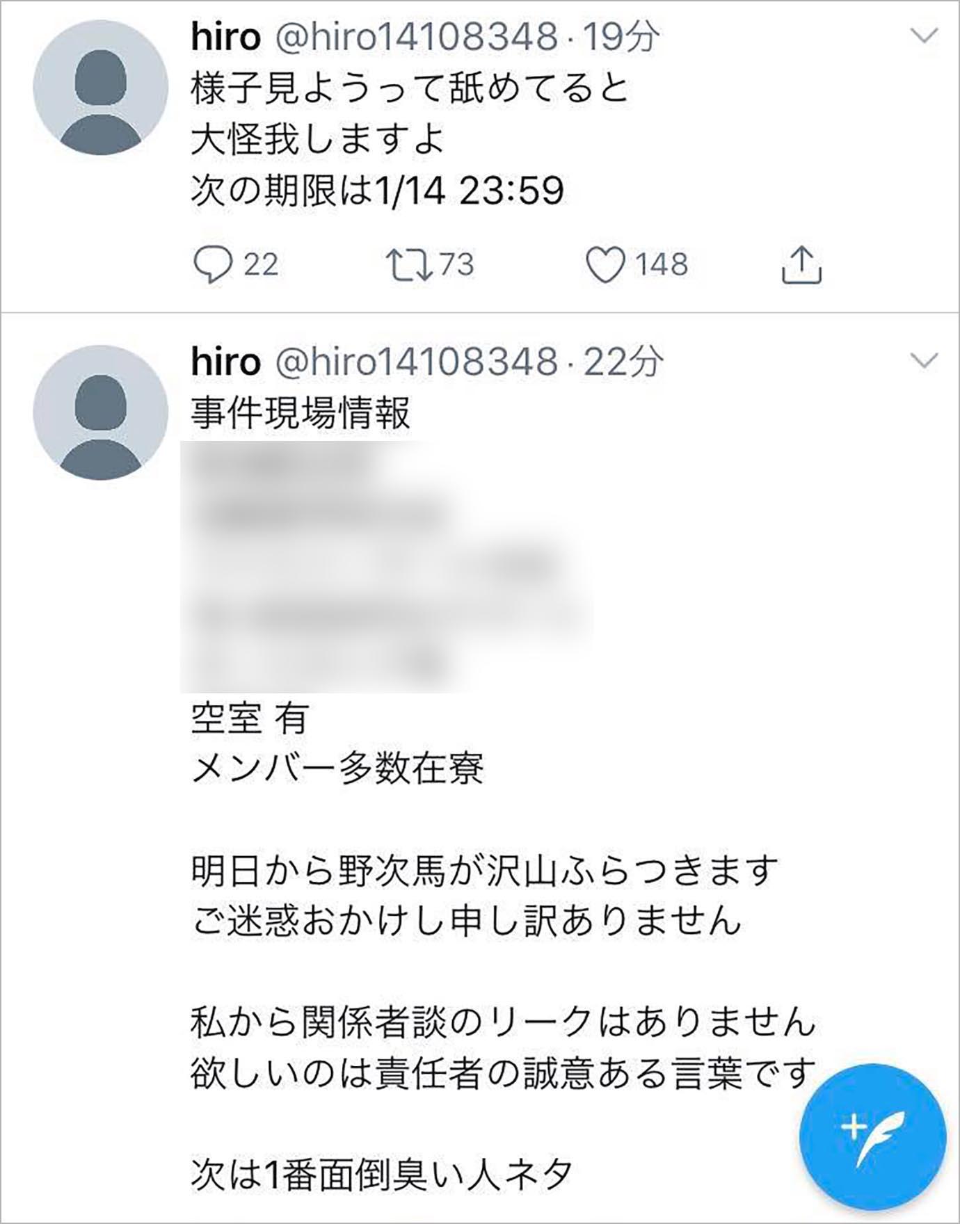 ngt48-yamaguchi-hiro1408348-01