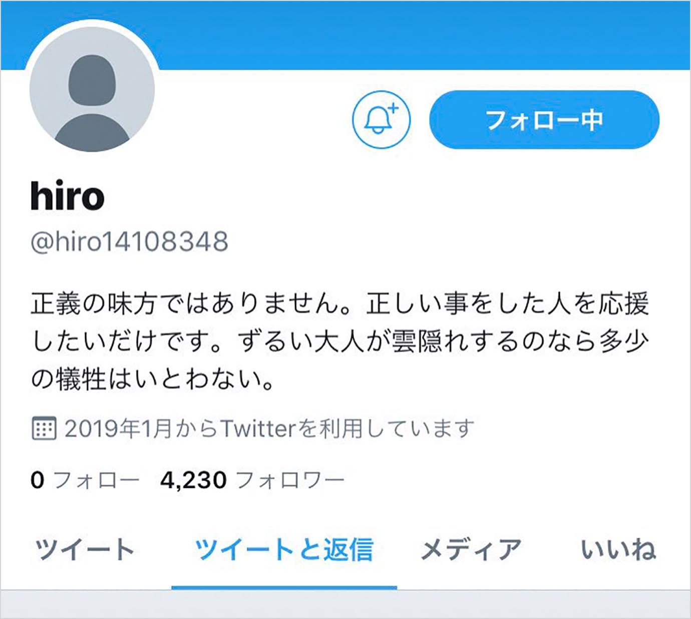 ngt48-yamaguchi-hiro1408348