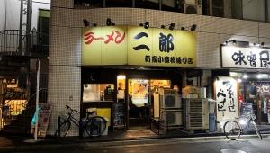 【ラーメン二郎の秘密】ラーメン二郎新宿小滝橋店は店内でタバコが吸える