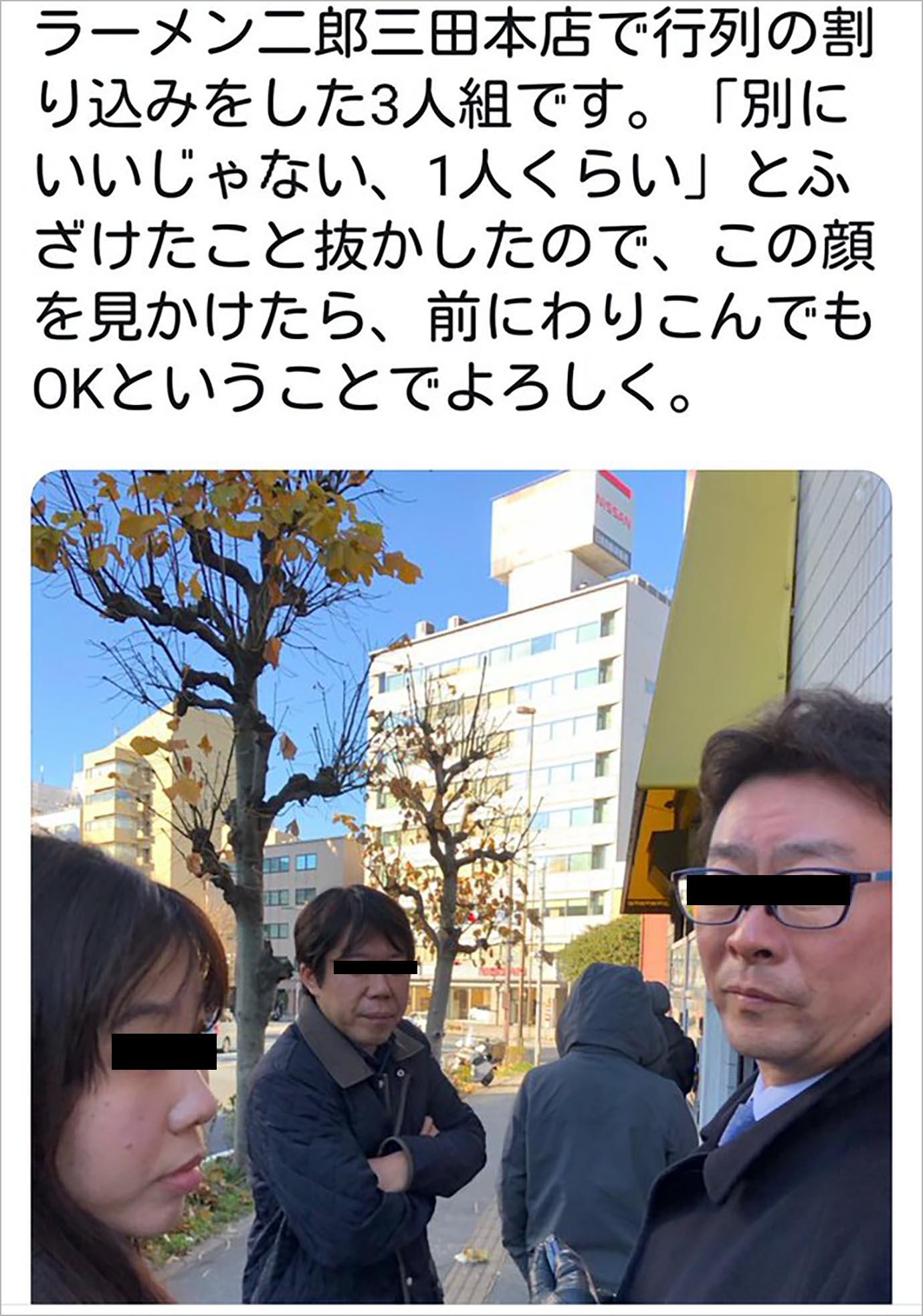 ramen-jiro-warikomi