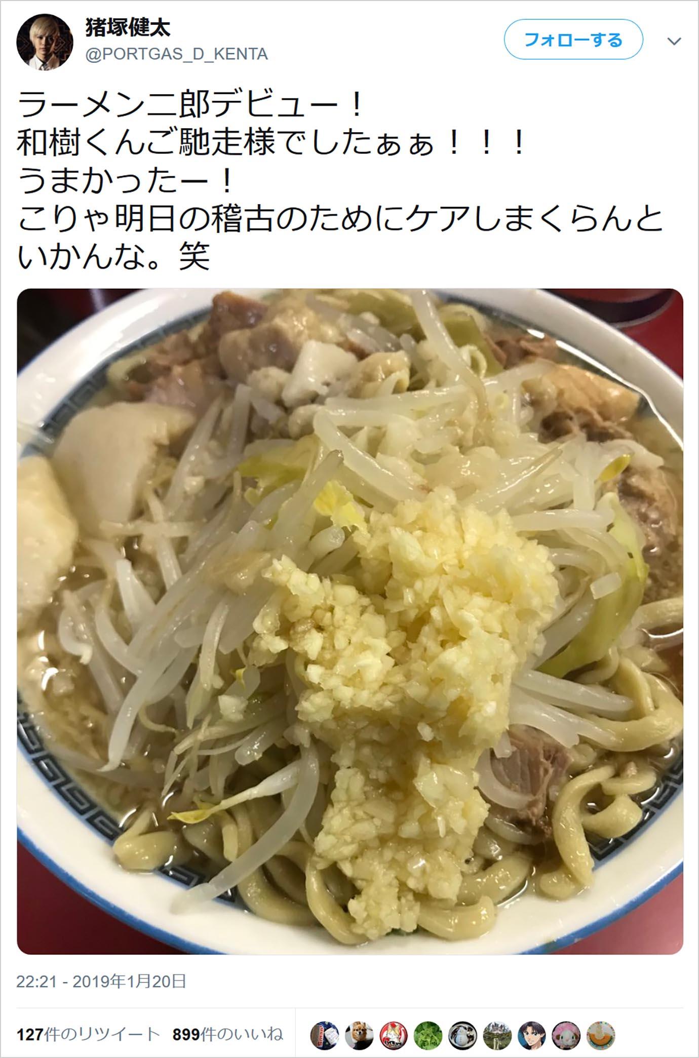 ramen-jiro