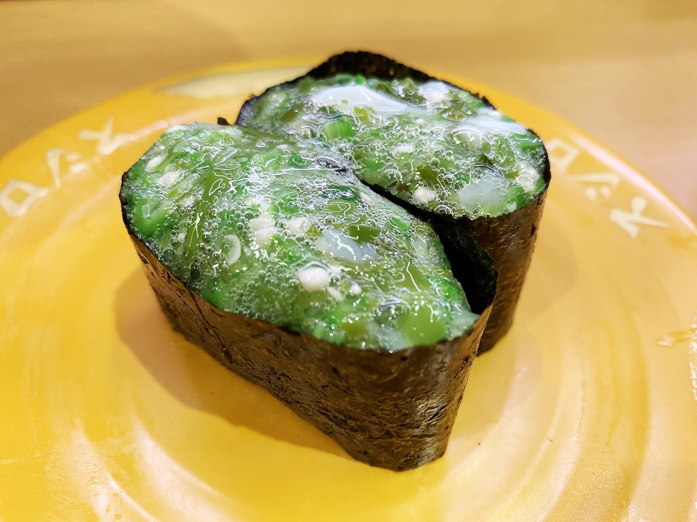 sushiro-ikaokura