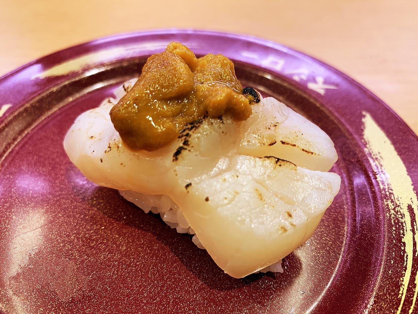 sushiro-sushi10
