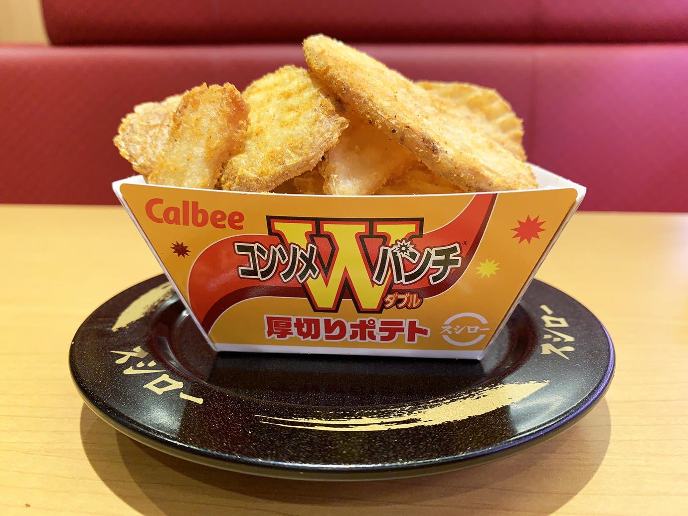 sushiro-sushi7
