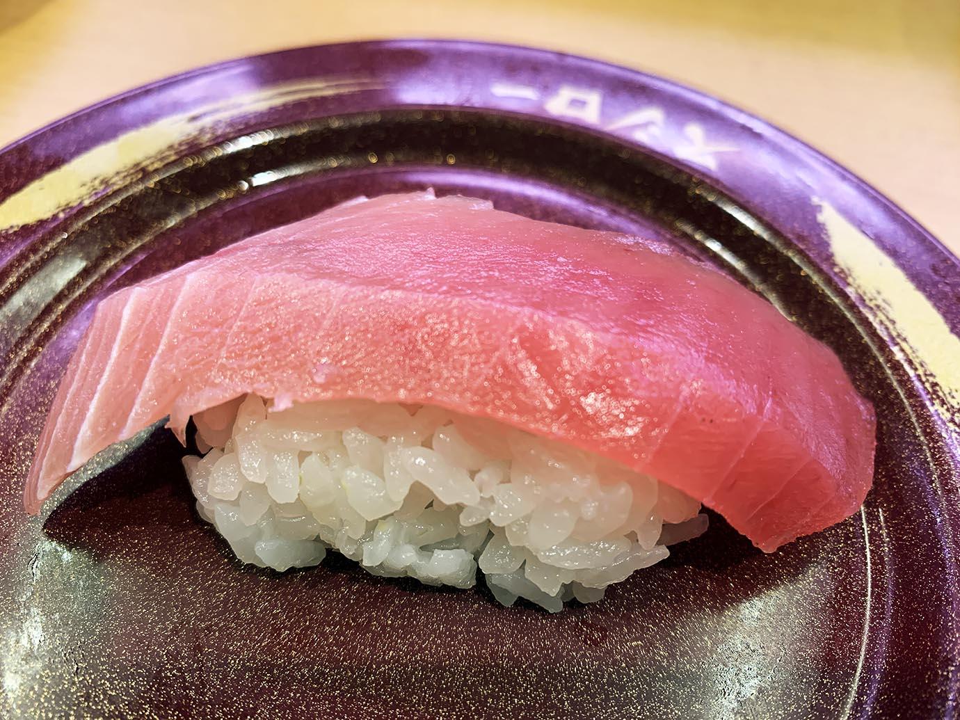 sushiro-toro