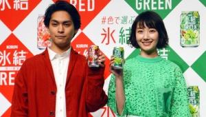 【絶品】柳楽優弥と波瑠も大絶賛する味 / キリン氷結の新作「氷結RED」と「氷結GREEN」が激しく美味!