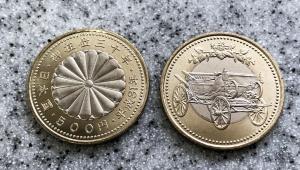 【大絶賛】天皇陛下在位30年記念500円硬貨が人気すぎて品切れ / 初日のみ1人2枚まで引き換え可能