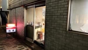 【魅惑グルメ】外国人の僕が東京で一番オイシイと思う餃子を教えます